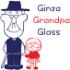 銀座グランパグラス