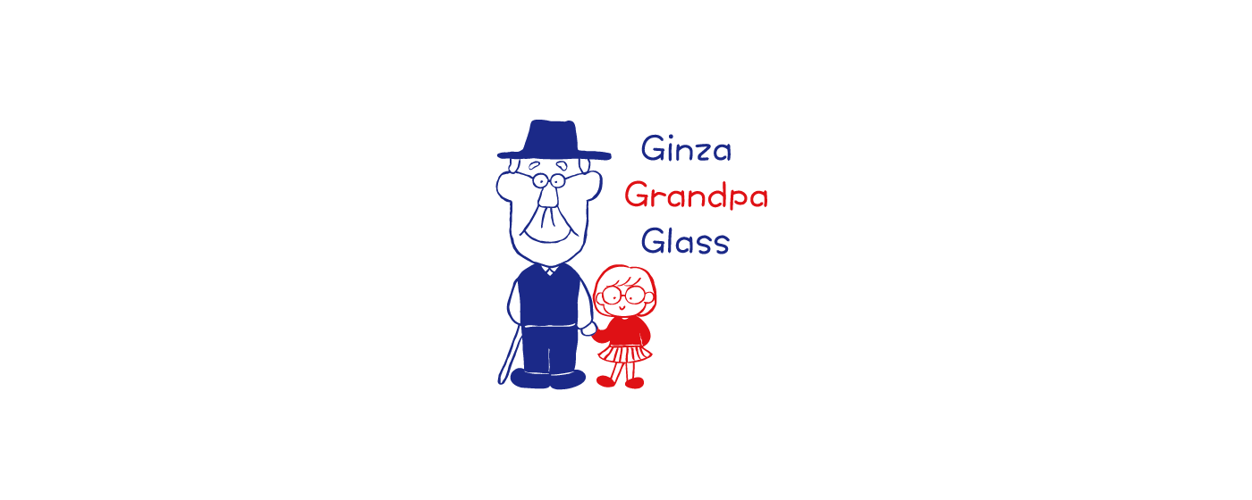 銀座の女性向け遠近両用メガネ専門店<br /> 銀座グランパグラス