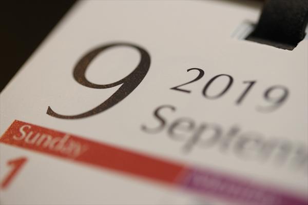 9月の休業日と水曜営業日について