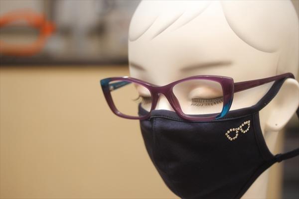 可愛いメガネ柄マスク