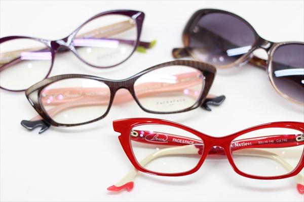 可愛いメガネ・おしゃれなメガネの宝庫